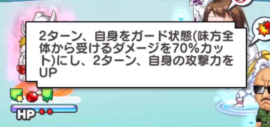 f:id:shinobu-yamanaka3:20190907145843p:plain