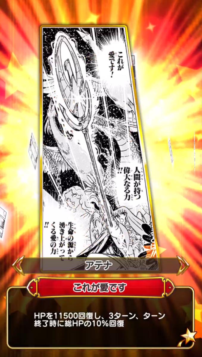 f:id:shinobu-yamanaka3:20190907150640p:plain