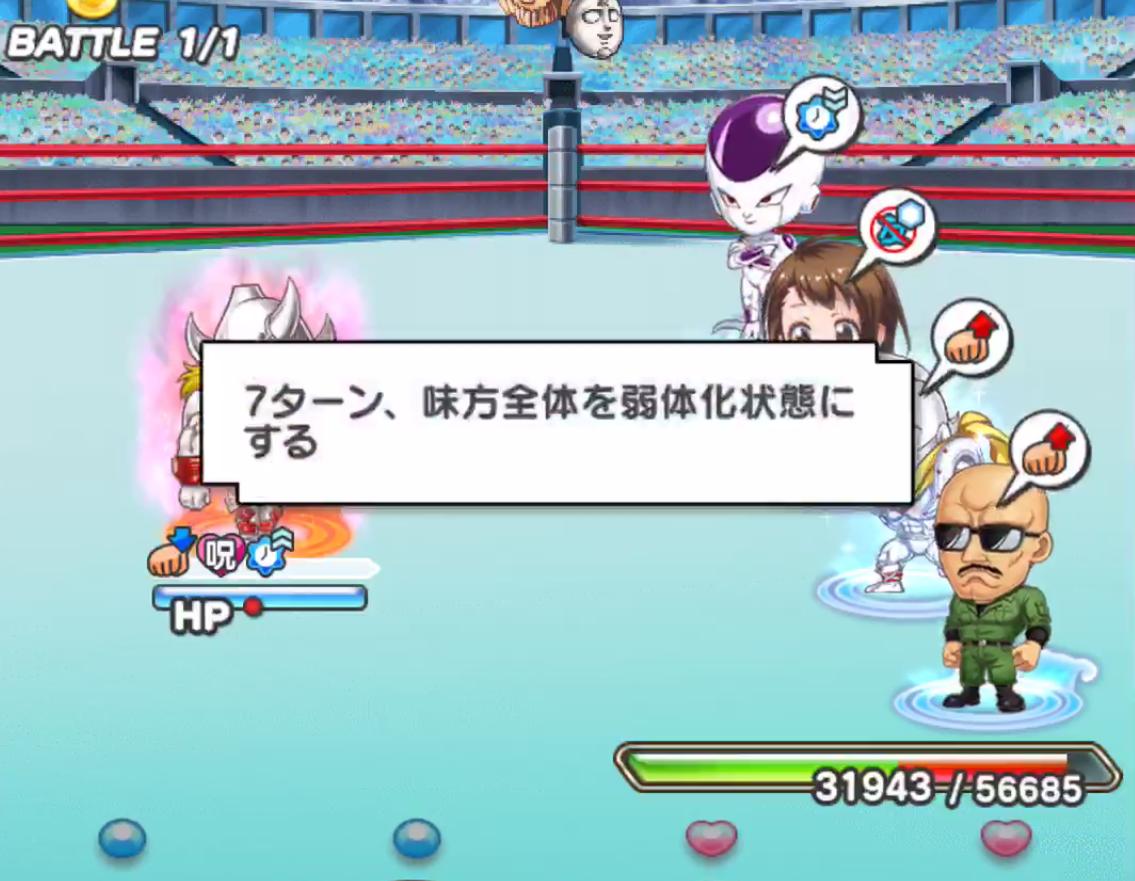 f:id:shinobu-yamanaka3:20190907151426p:plain