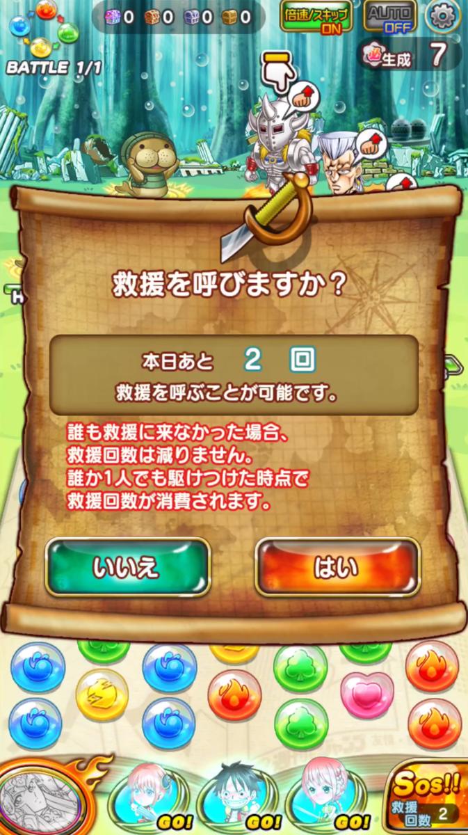 f:id:shinobu-yamanaka3:20190908232128p:plain