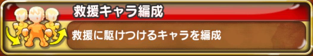 f:id:shinobu-yamanaka3:20190908233247p:plain