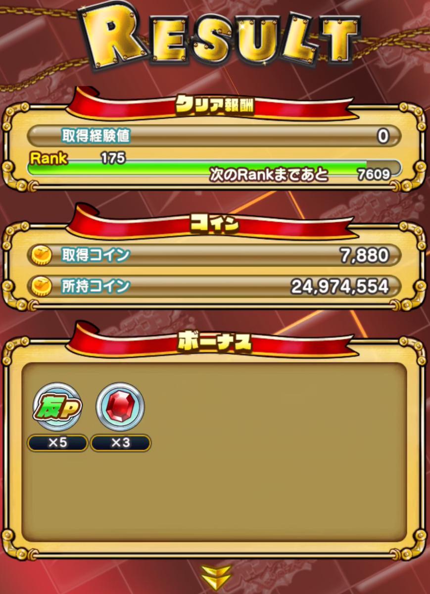 f:id:shinobu-yamanaka3:20190908233706p:plain