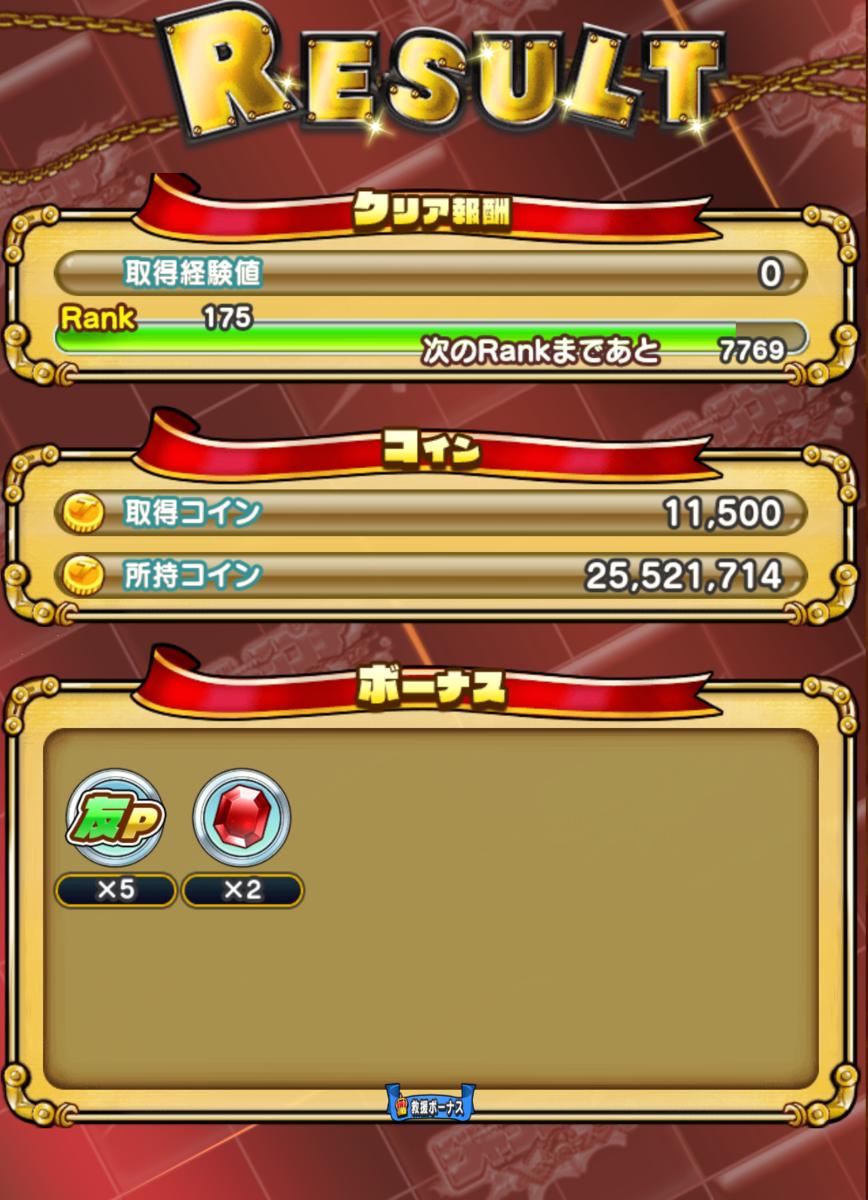 f:id:shinobu-yamanaka3:20190908233714p:plain