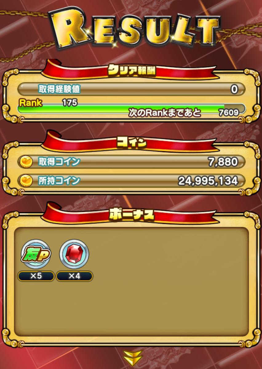 f:id:shinobu-yamanaka3:20190908233720p:plain