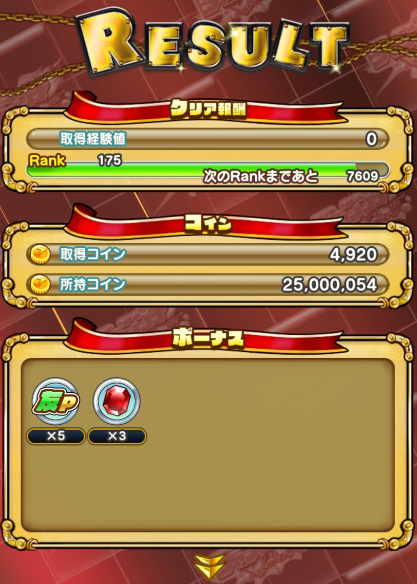 f:id:shinobu-yamanaka3:20190908233736p:plain