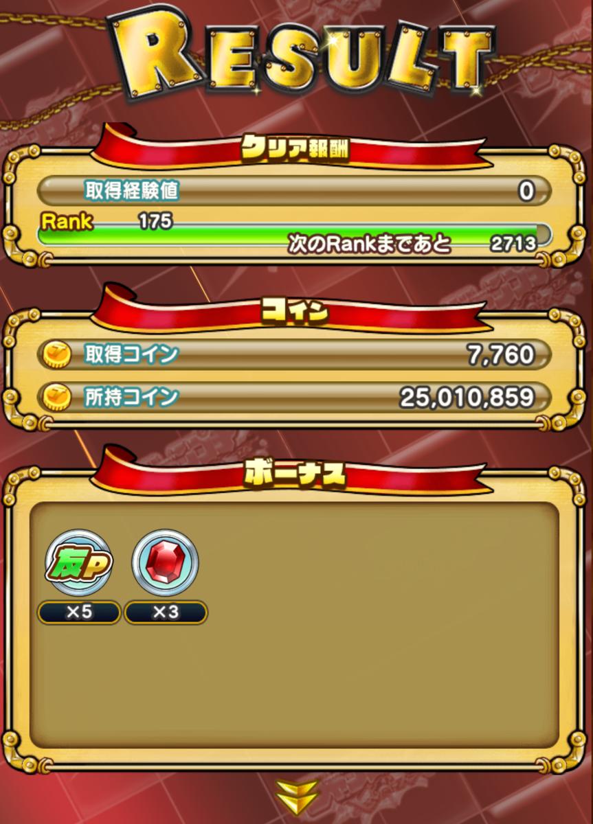 f:id:shinobu-yamanaka3:20190908233744p:plain