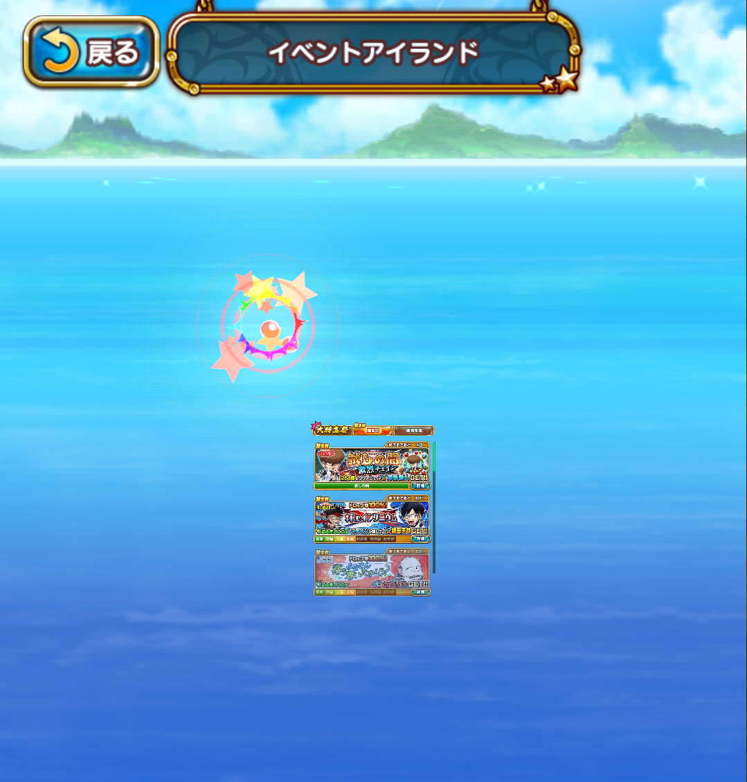 f:id:shinobu-yamanaka3:20190910015501p:plain