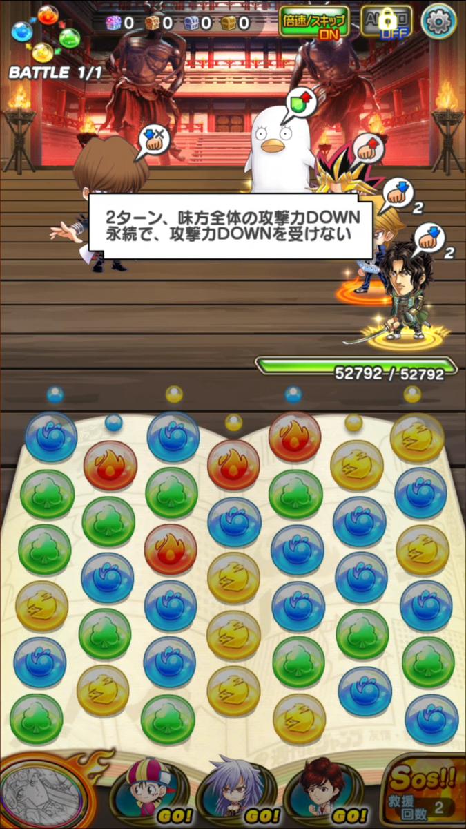 f:id:shinobu-yamanaka3:20190911003509p:plain