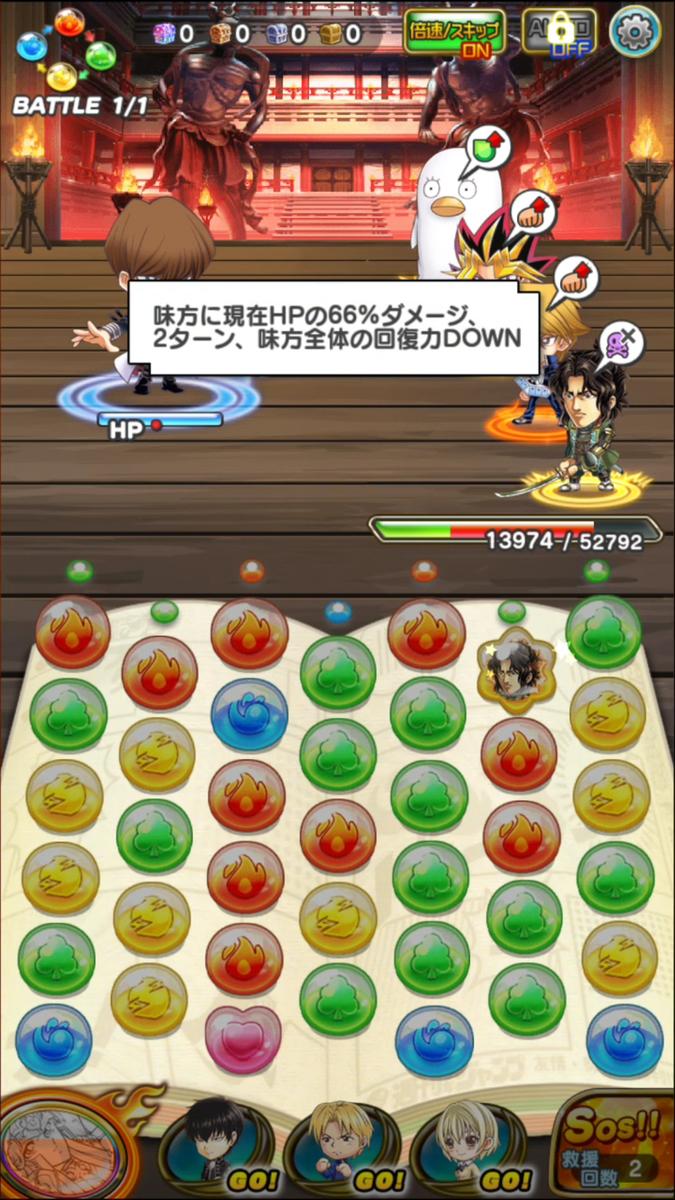 f:id:shinobu-yamanaka3:20190911005141p:plain