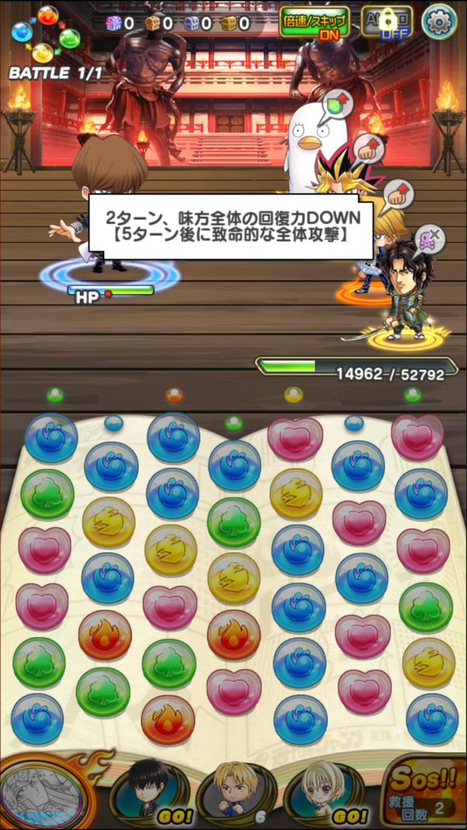 f:id:shinobu-yamanaka3:20190911010552p:plain