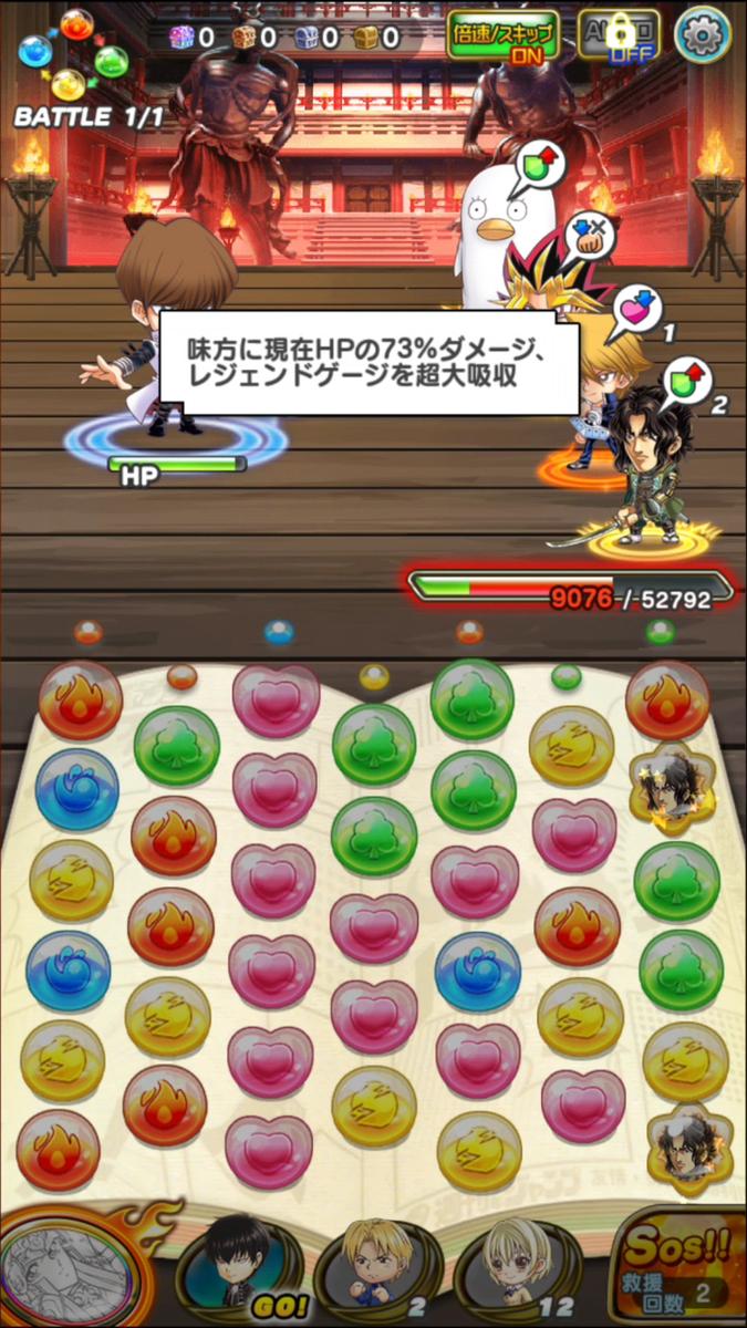 f:id:shinobu-yamanaka3:20190911012532p:plain