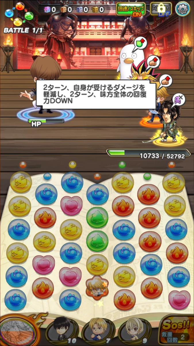 f:id:shinobu-yamanaka3:20190911014346p:plain