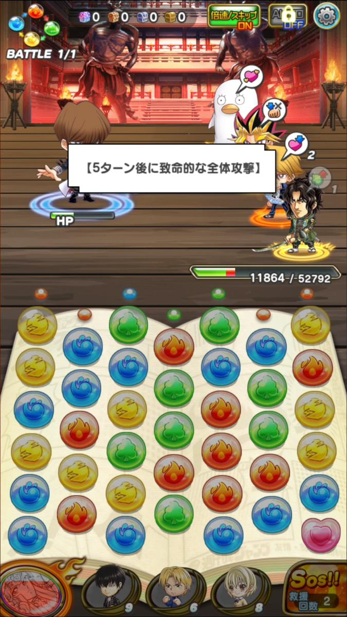 f:id:shinobu-yamanaka3:20190911014944p:plain
