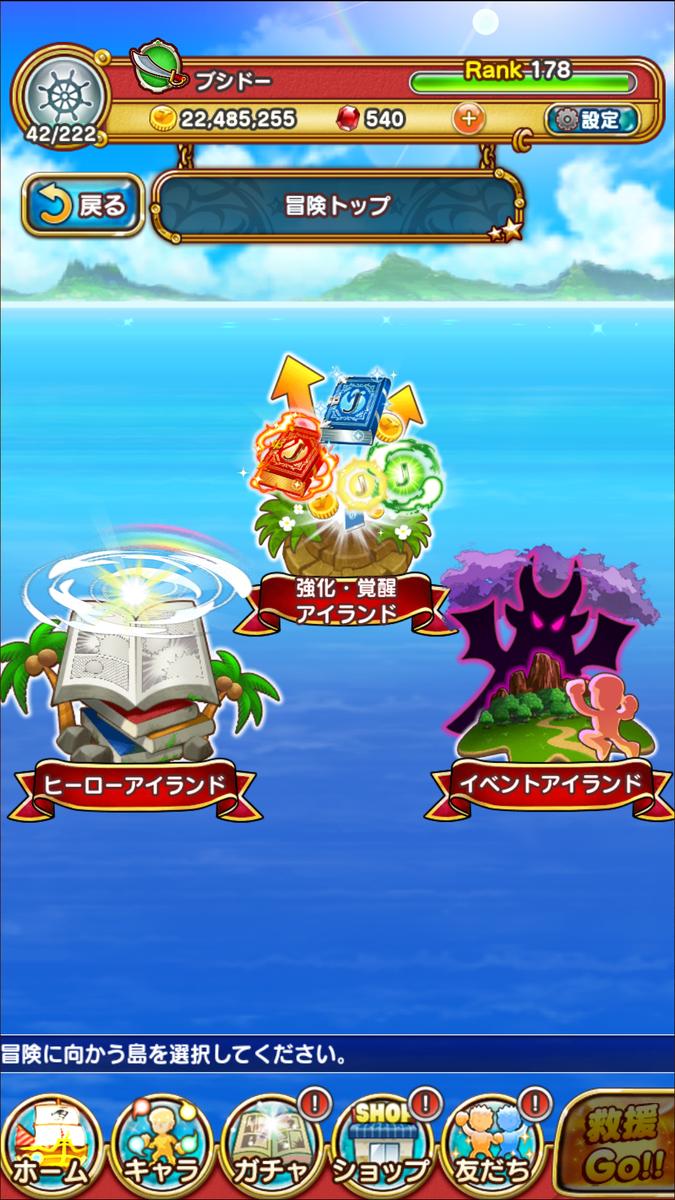 f:id:shinobu-yamanaka3:20190911172645p:plain