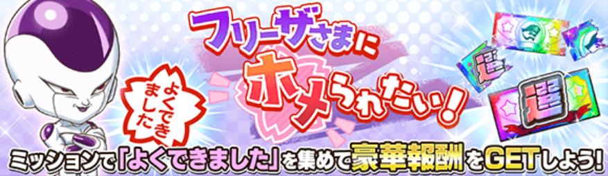 f:id:shinobu-yamanaka3:20190911202249p:plain