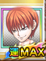 f:id:shinobu-yamanaka3:20190913050042p:plain