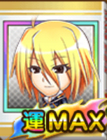 f:id:shinobu-yamanaka3:20190913050125p:plain