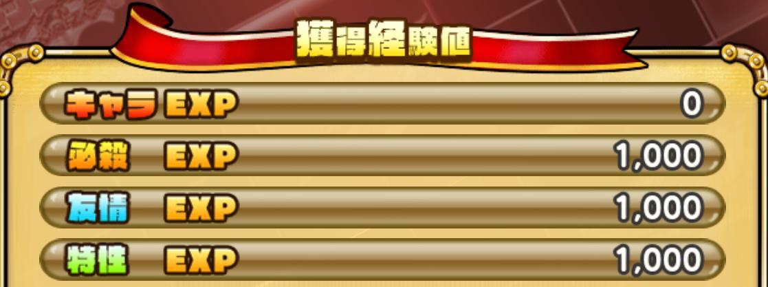 f:id:shinobu-yamanaka3:20190915012026p:plain