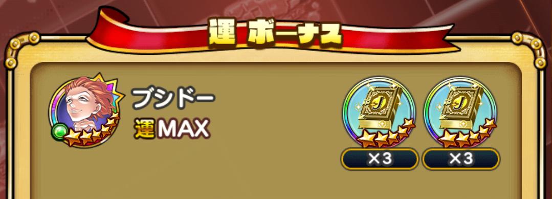 f:id:shinobu-yamanaka3:20190916032809p:plain