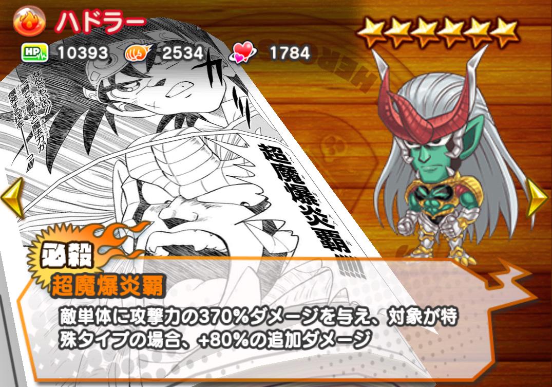 f:id:shinobu-yamanaka3:20190918005455p:plain