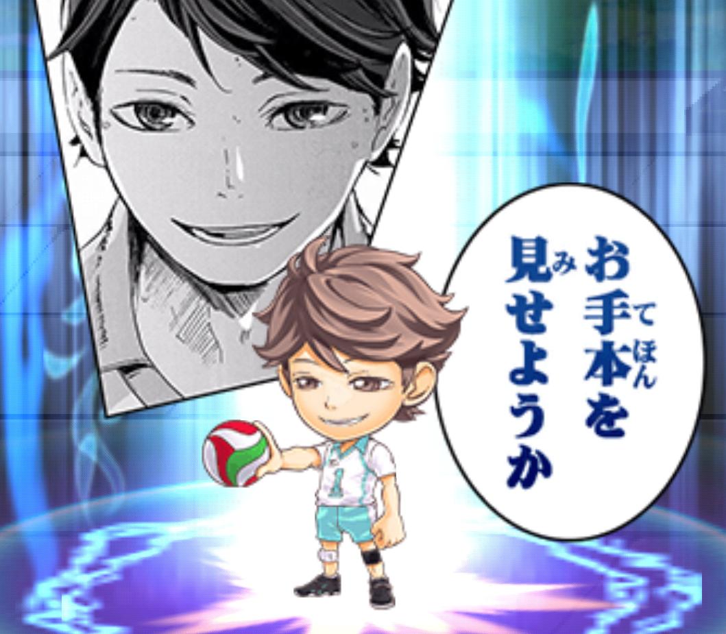 f:id:shinobu-yamanaka3:20190918221749p:plain