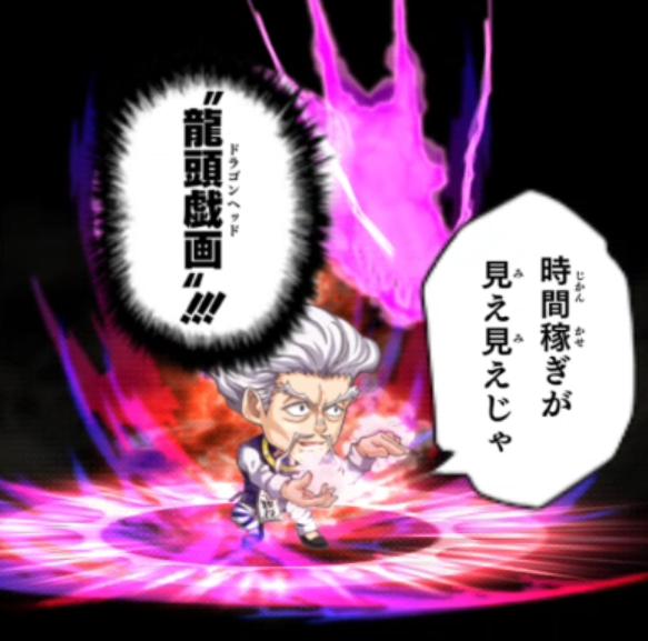 f:id:shinobu-yamanaka3:20190921164433p:plain
