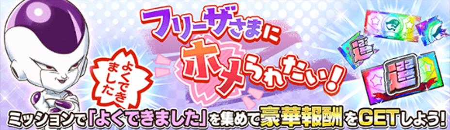 f:id:shinobu-yamanaka3:20190925010611p:plain