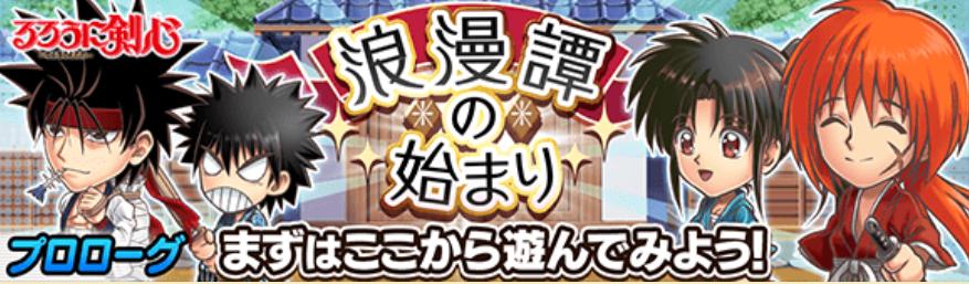 f:id:shinobu-yamanaka3:20190929002616p:plain