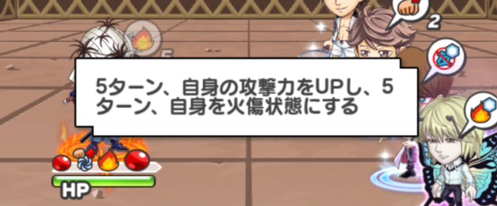 f:id:shinobu-yamanaka3:20191001200440p:plain