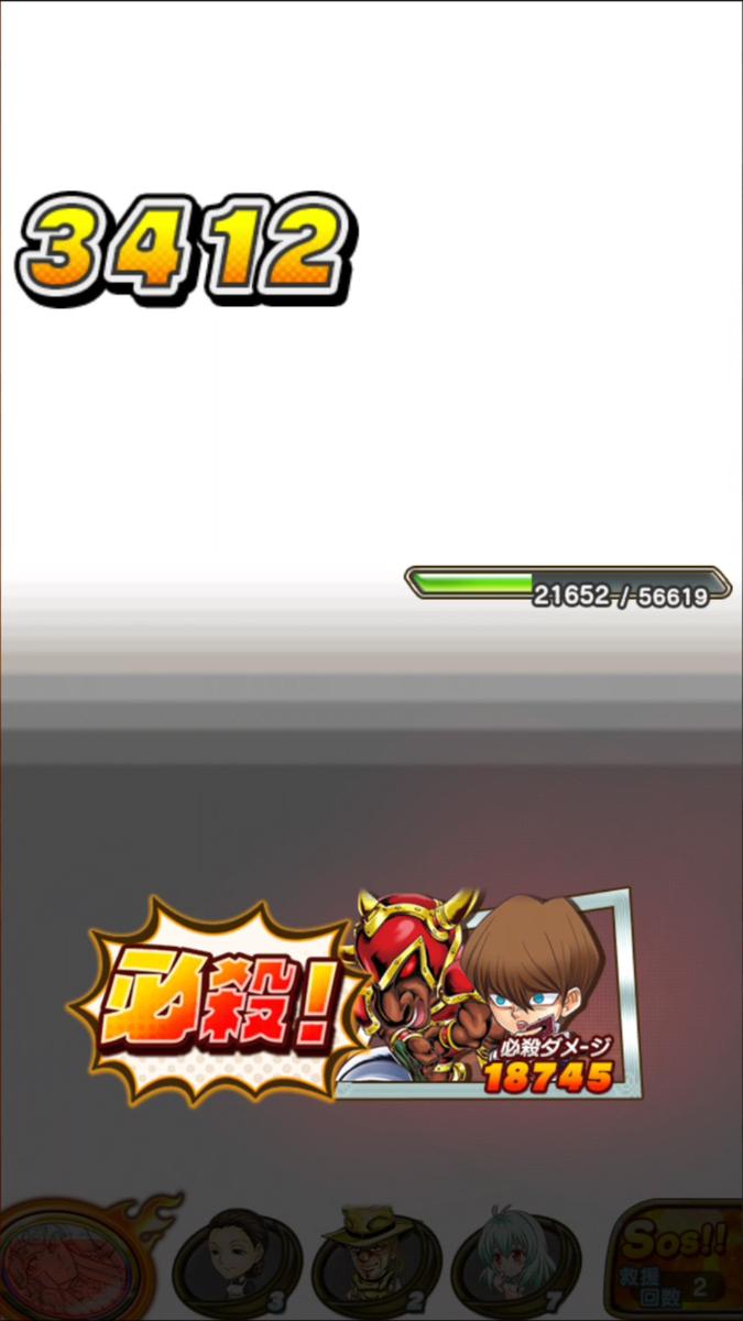 f:id:shinobu-yamanaka3:20191001210921p:plain