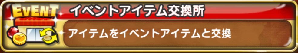 f:id:shinobu-yamanaka3:20191004021246p:plain