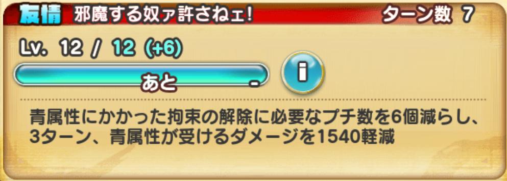 f:id:shinobu-yamanaka3:20191007230717p:plain
