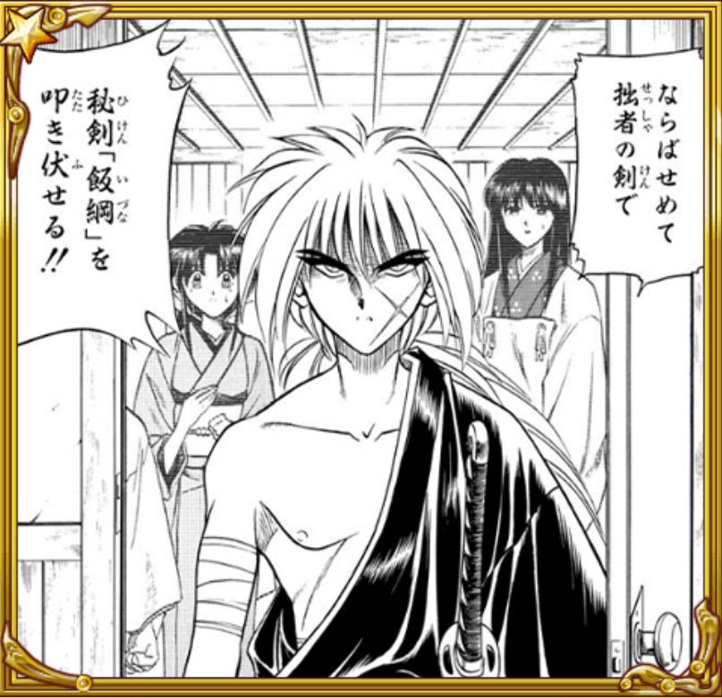 f:id:shinobu-yamanaka3:20191010012351p:plain