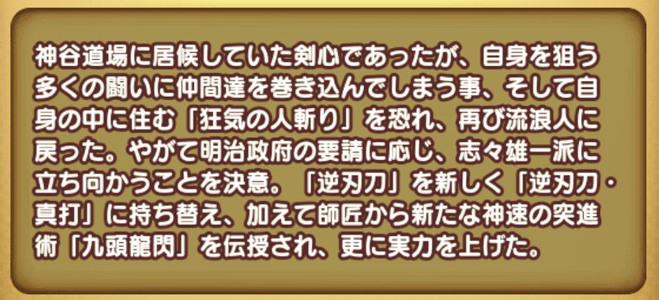 f:id:shinobu-yamanaka3:20191010012425p:plain