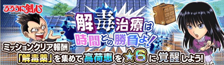 f:id:shinobu-yamanaka3:20191011014453p:plain