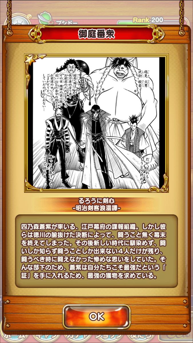 f:id:shinobu-yamanaka3:20191011014539p:plain