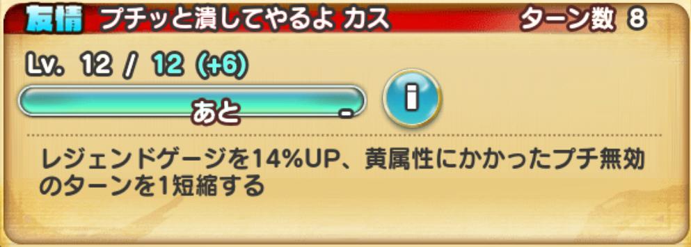 f:id:shinobu-yamanaka3:20191011174218p:plain