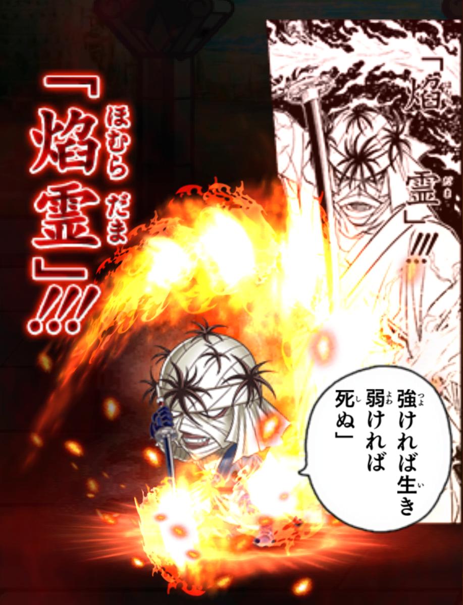 f:id:shinobu-yamanaka3:20191013020920p:plain