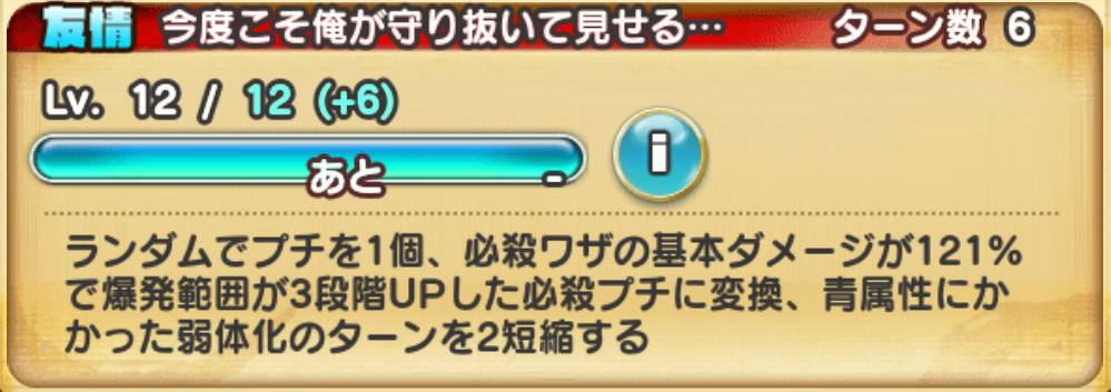 f:id:shinobu-yamanaka3:20191014040328p:plain