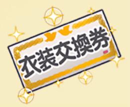 f:id:shinobu-yamanaka3:20191015171612p:plain