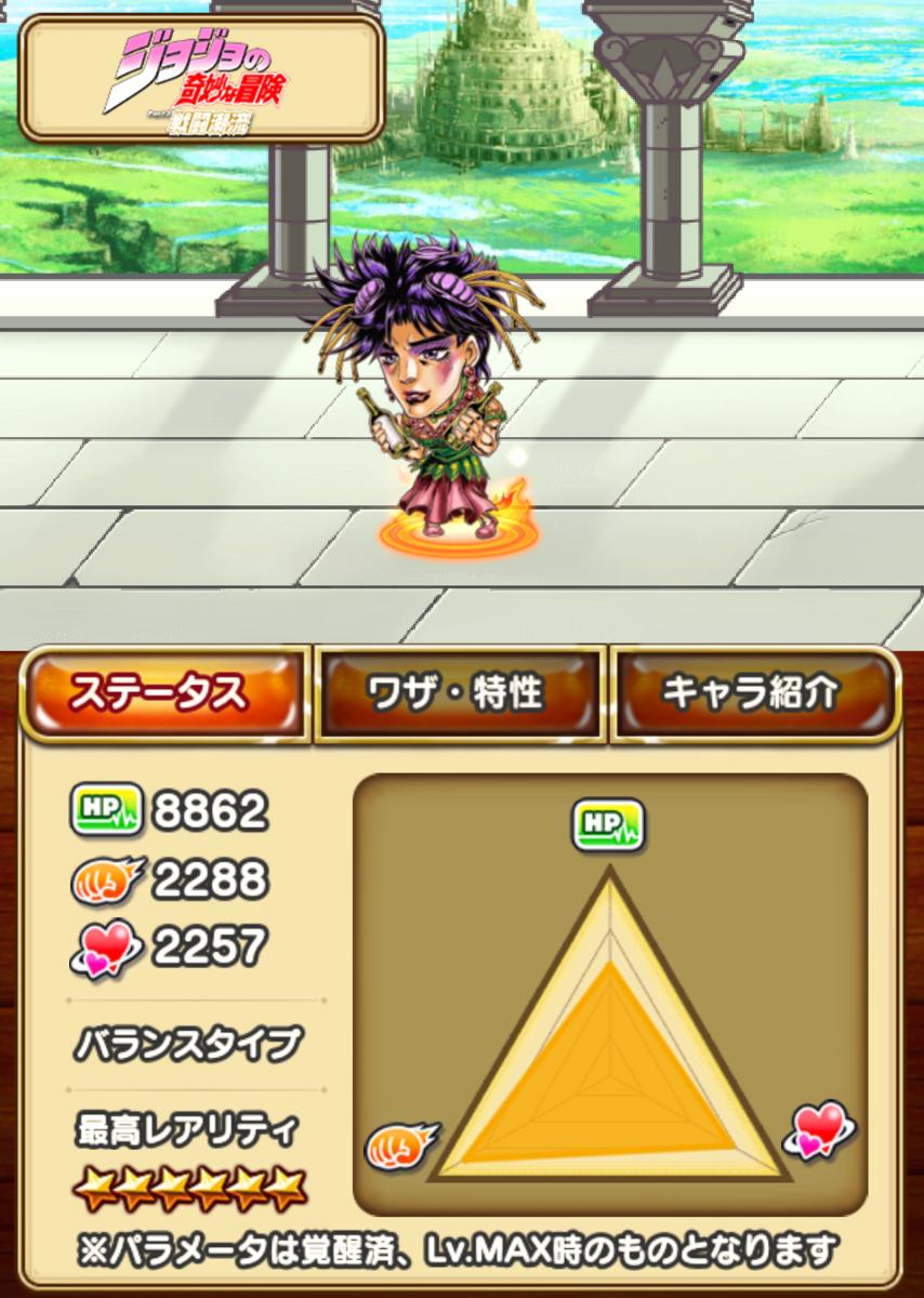 f:id:shinobu-yamanaka3:20191016135701p:plain