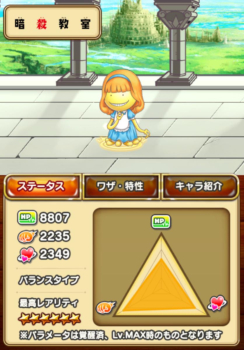f:id:shinobu-yamanaka3:20191016141809p:plain