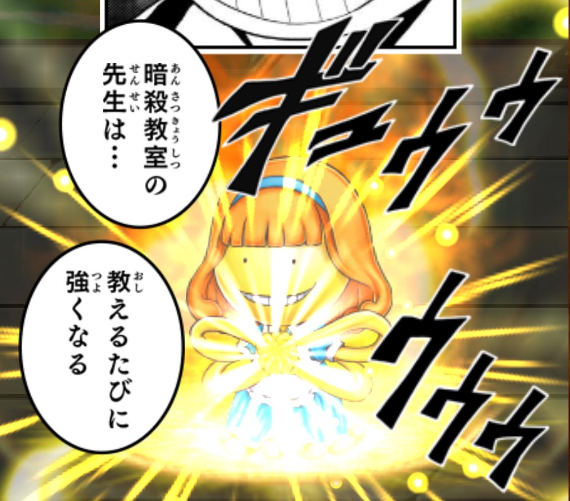 f:id:shinobu-yamanaka3:20191016145610p:plain