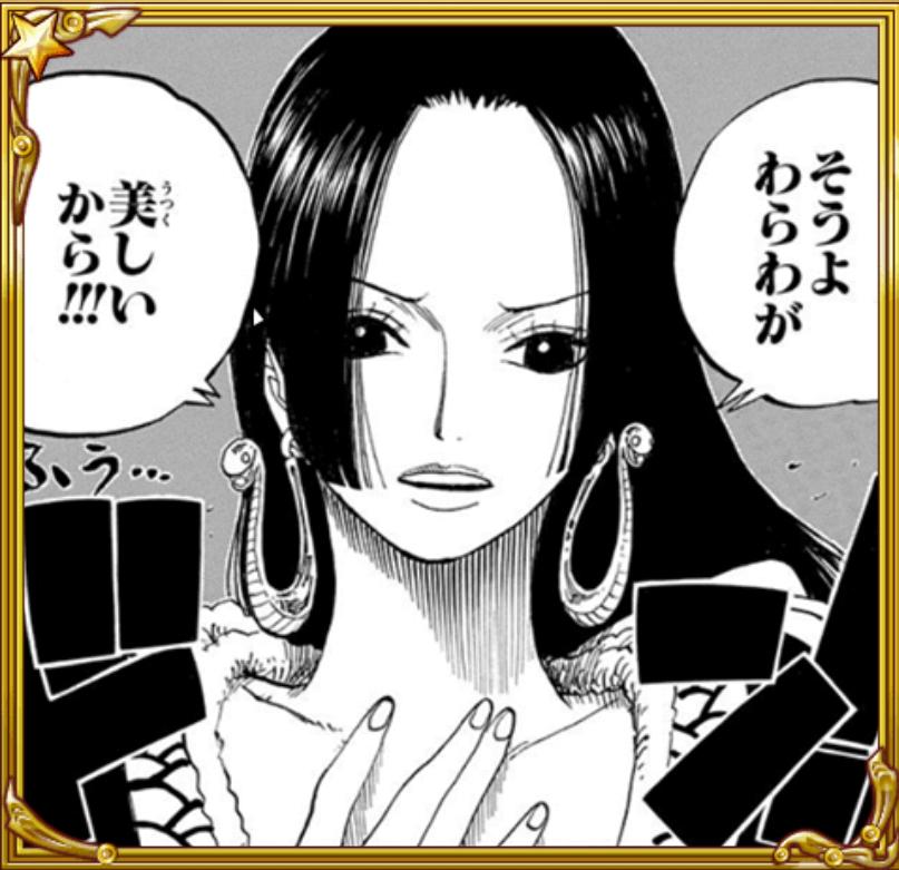 f:id:shinobu-yamanaka3:20191018182816p:plain