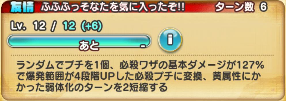f:id:shinobu-yamanaka3:20191018183034p:plain