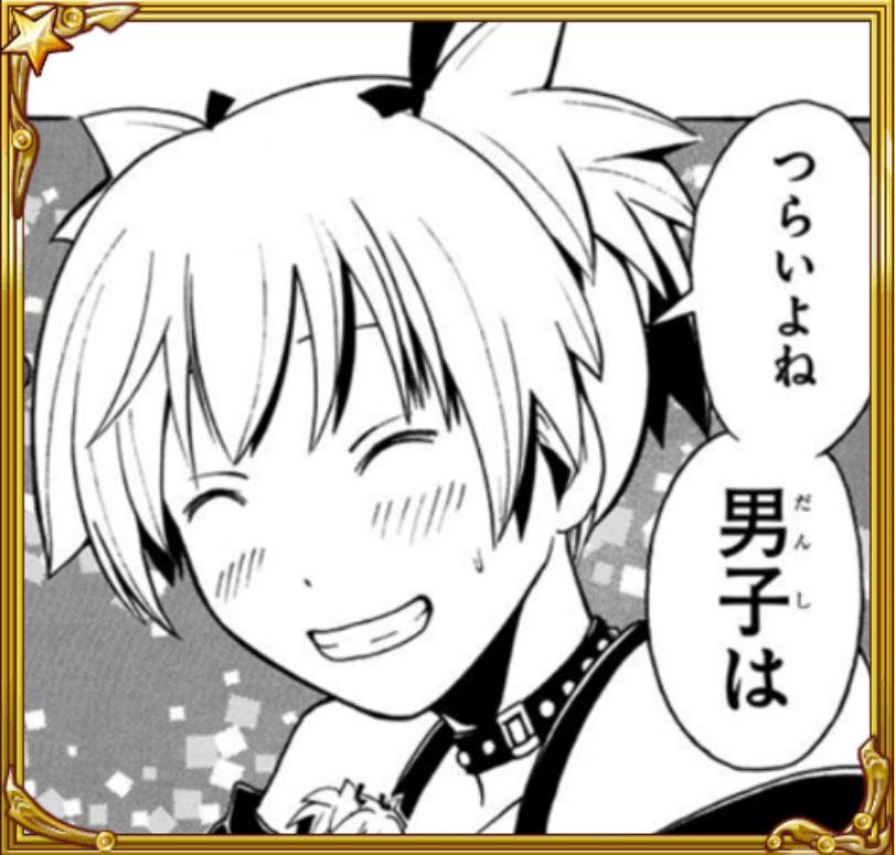 f:id:shinobu-yamanaka3:20191020051822p:plain