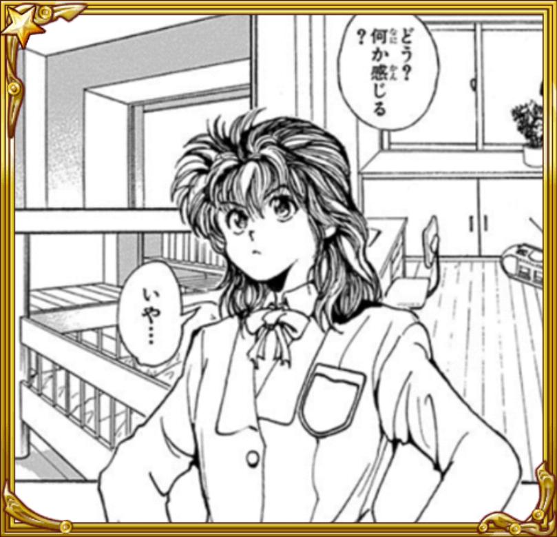 f:id:shinobu-yamanaka3:20191023124326p:plain