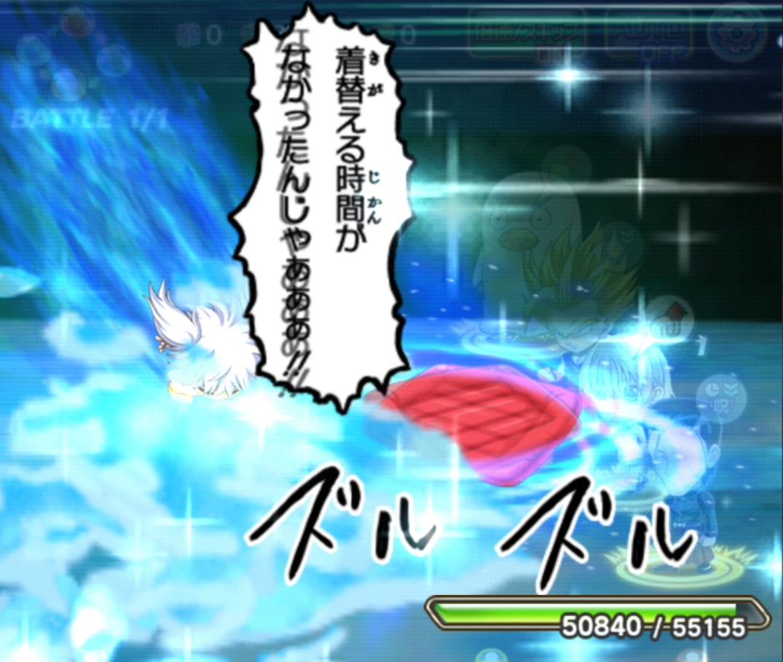 f:id:shinobu-yamanaka3:20191024152026p:plain
