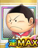 f:id:shinobu-yamanaka3:20191102021945p:plain