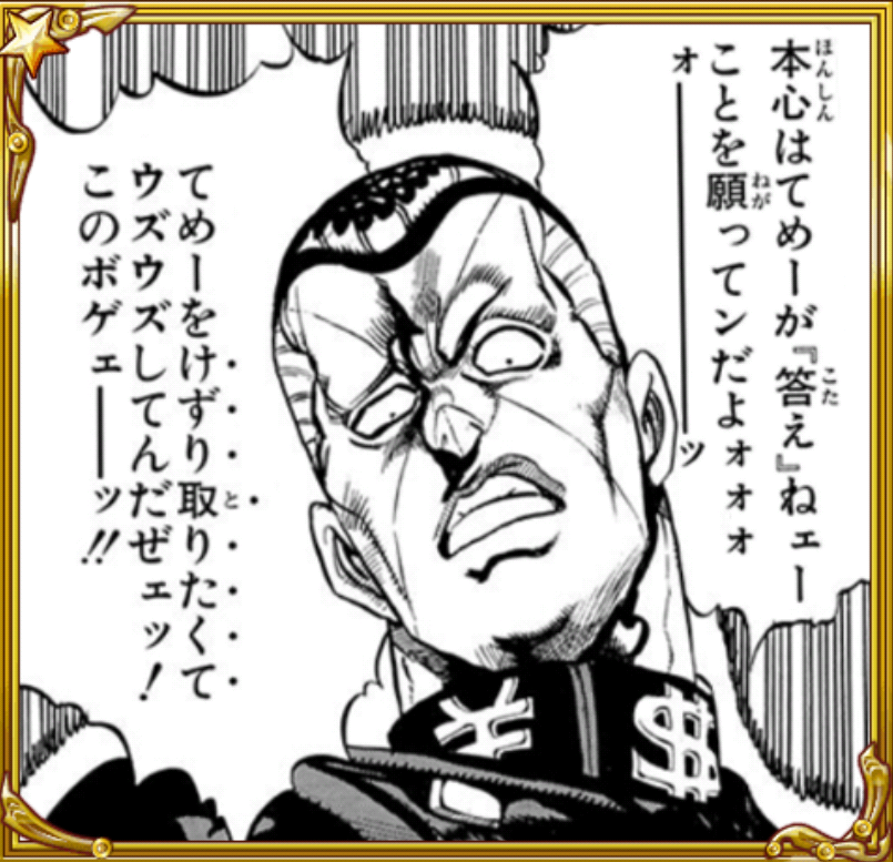 f:id:shinobu-yamanaka3:20191103180127p:plain